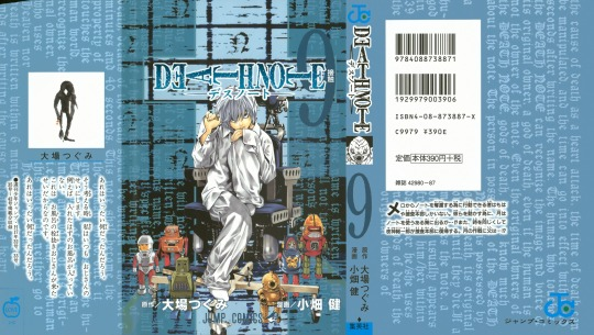 DEATH_NOTE09_#001