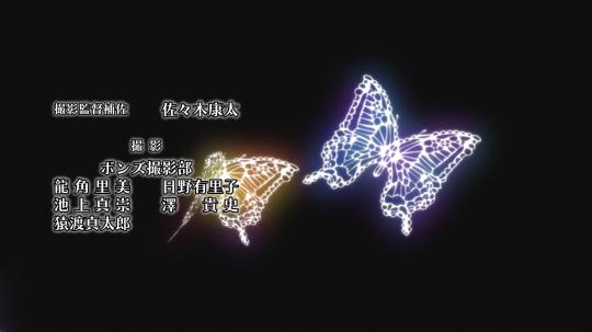 [Yousei-raws] Gosick 02 [BDrip 1920x1080 x264 FLAC]_001_33853